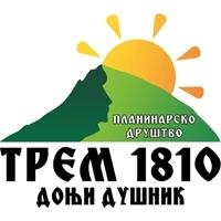 PLANINARSKO DRUŠTVO TREM 1810 DONJI DUŠNIK