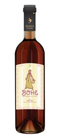 vino_zone