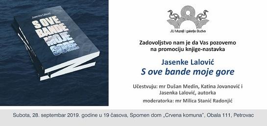 """Najavljena promocija knjige Jasenke Lalović """"S ove bande moje gore"""" u Petrovcu"""