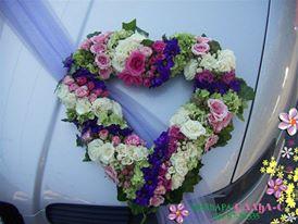 Cvećara Slađa S Cvetni aranžmani od svežeg, suvog ili veštačkog cveća
