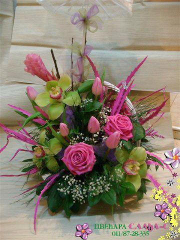 Cvećara Slađa S Obelezite sve bitne trenutke prikladnim cvećem uvek originalno I maštovito aranžiranim