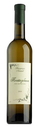 Vinarija Antić Orahovac belo vino Postojbina, white wine