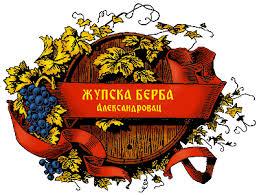 Turistička organizacija Aleksandrovca Župska berba Aleksandrovac