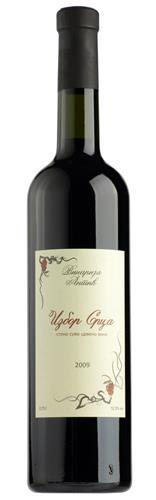 Vinarija Antić Orahovac Crveno vino Izbor srca, red wine