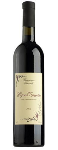Vinarija Antić Orahovac crveno vino Raska Bašta, red wine
