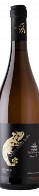 burgundac_bijeli_premium_vukoje