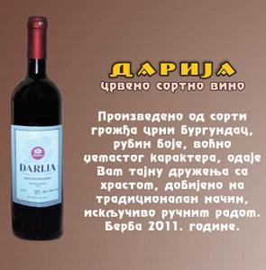 Vinarija Srž Milovanović crveno sortno vino Darija red wine
