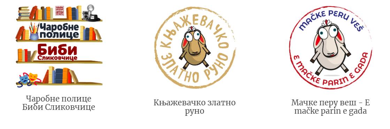 edicija_bibin_carobni_svet_knjiga_narodna_biblioteka_njegos_knjazevac