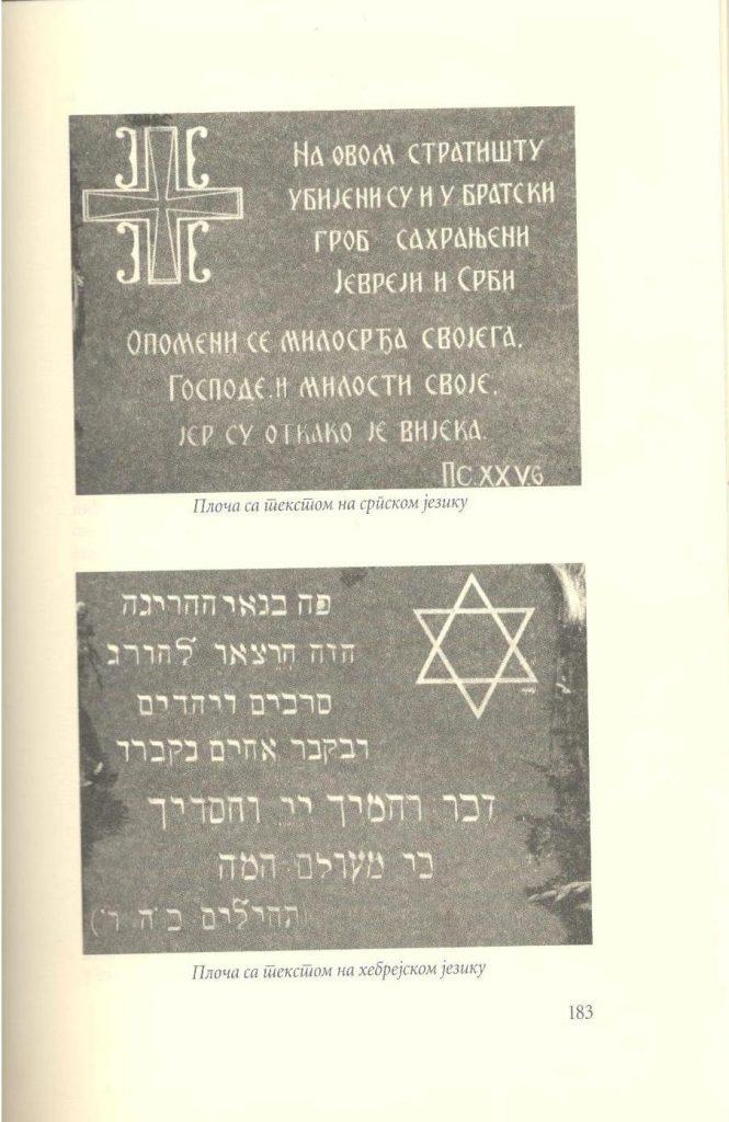 foto-iz-knjige-jevreji-u-kragujevcu