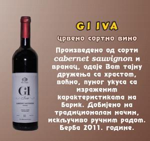 Vinarija Srž Milovanović crveno sortno vino Gi Iva red wine