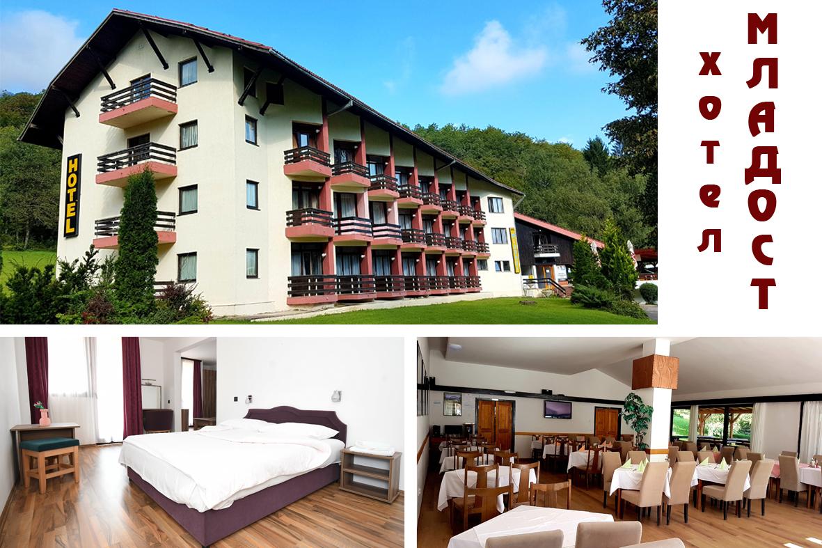 hotel_mladost_nacionalni_park_sutjeska