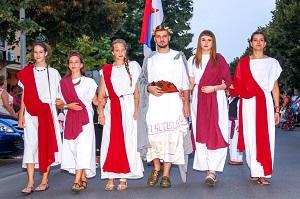 manifestacija_carski_sirmijum_grad_legendi