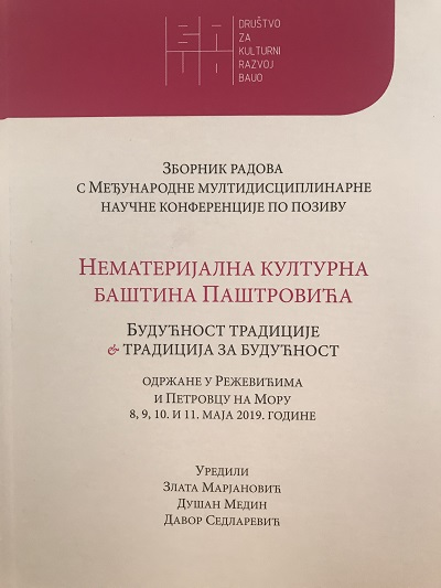naslovna_strana_zbornik_radova_nematerijalna_kulturna_bastina_pastrovica