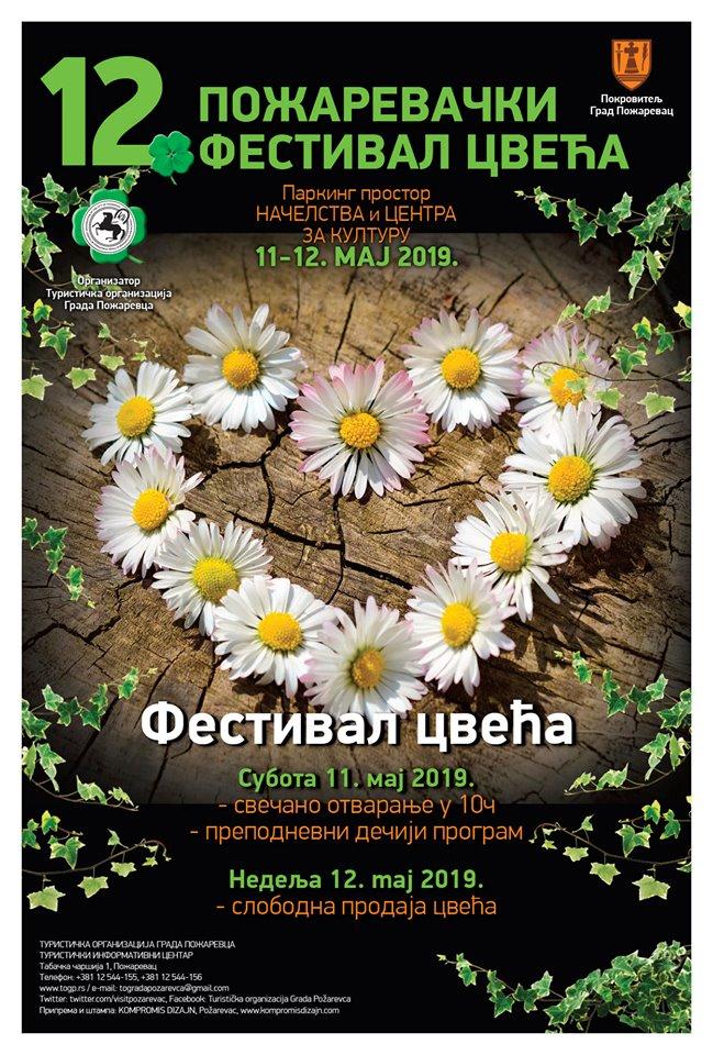 plakat 12 pozarevacki festival cveca 2019 pozarevac