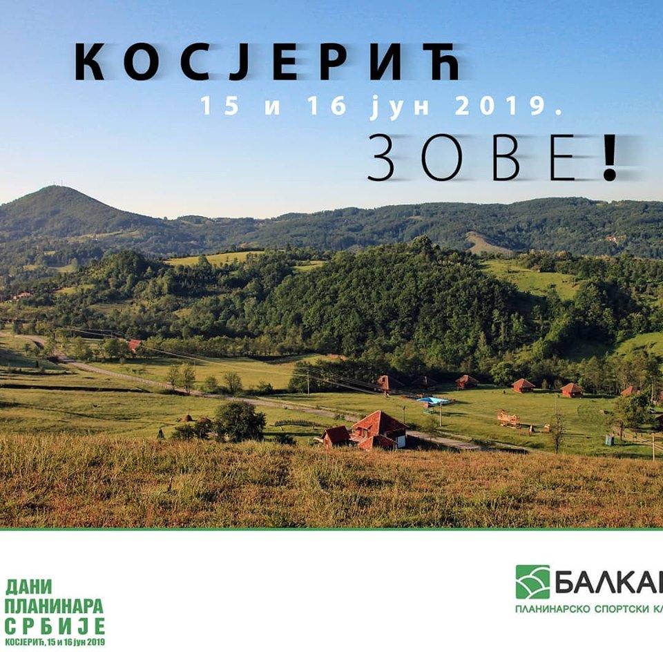 plakat dani planinara srbije 2019 kosjeric