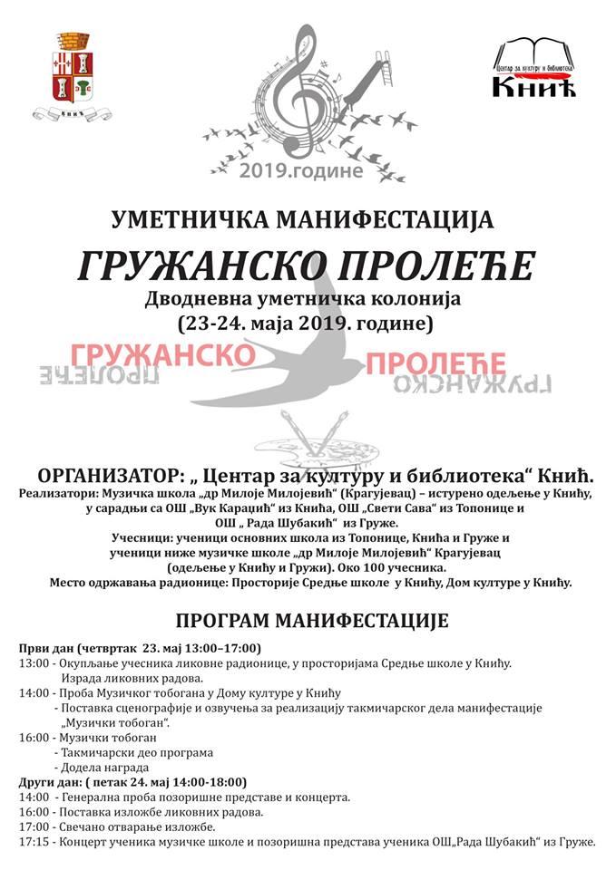 plakat gruzanski prolece 2019 knic