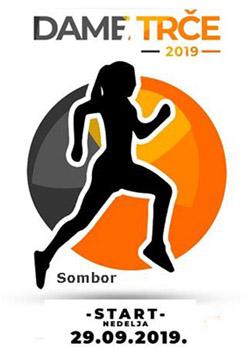 plakat trka dame trce 2019 sombor