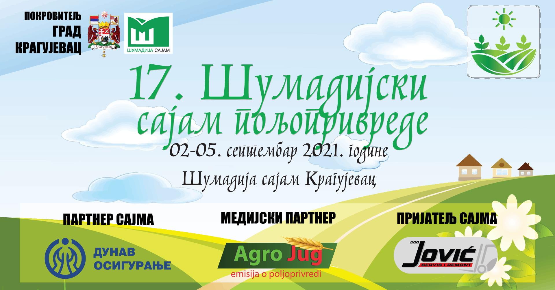 plakat-17-sumadijski-sajam-poljoprivrede-2021-kragujevac