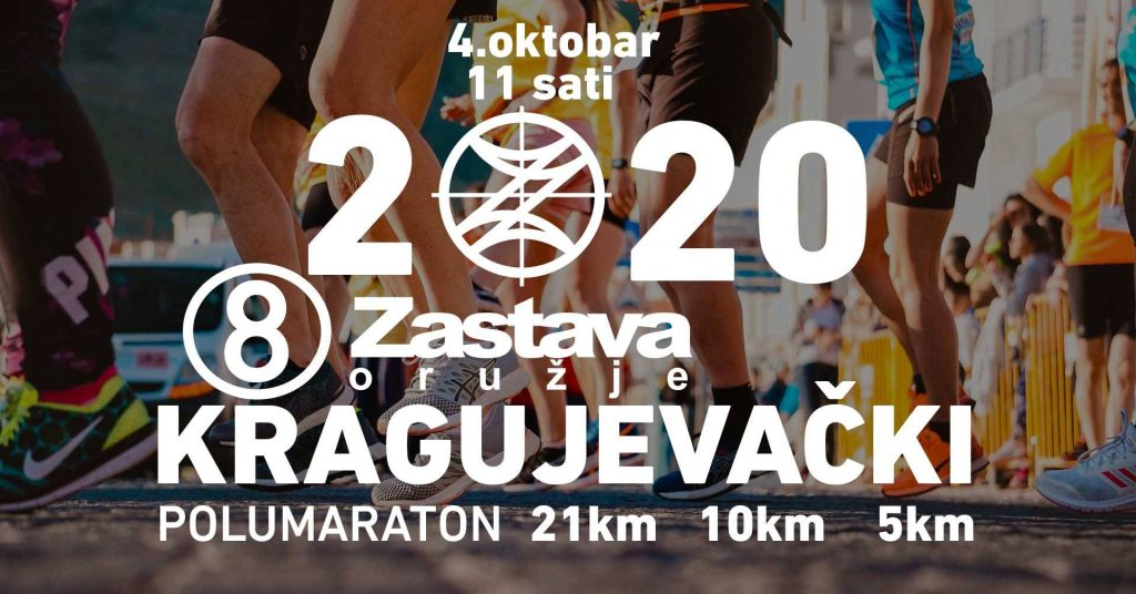 plakat-8-kragujevacki-polumaraton-2020-kragujevac