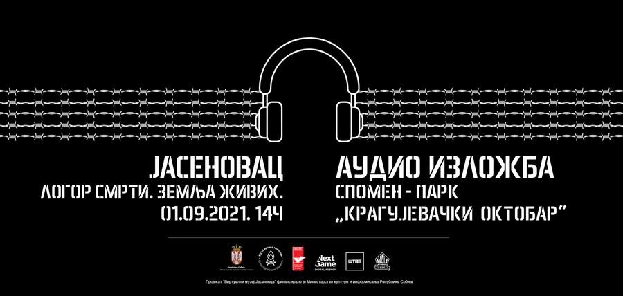 plakat-audio-izlozba-jasenovac-2021-kragujevac