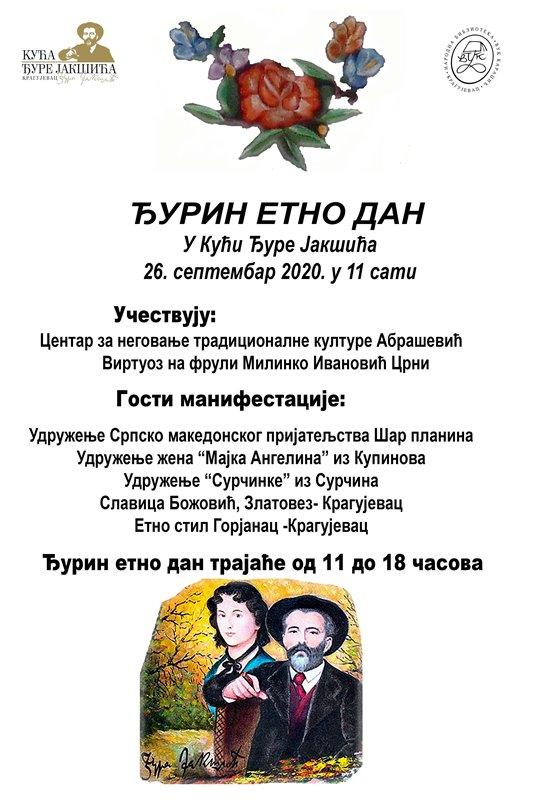 plakat-djurin-etno-dan-2020-kragujevac
