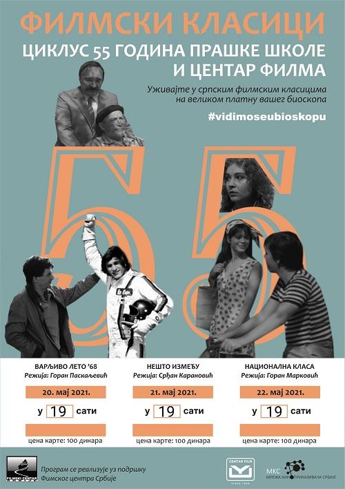 plakat-filmski-klasici-2021-sombor