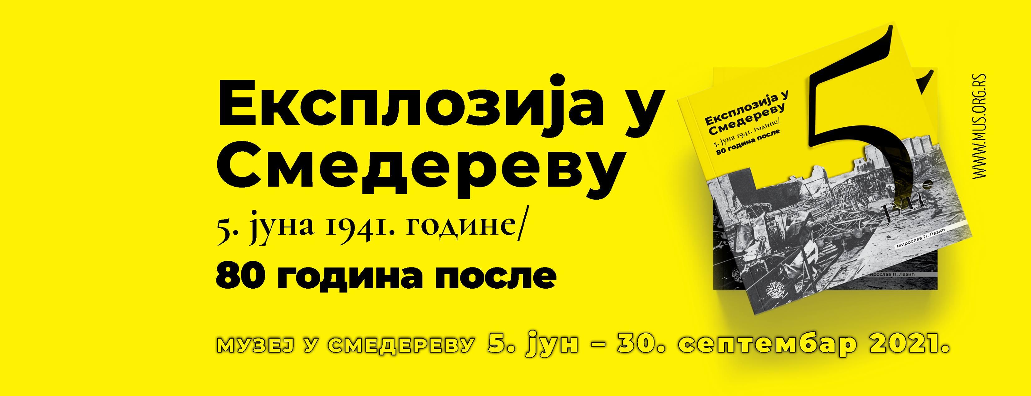 plakat-izlozba-eksplozija-u-smederevu-2021-smederevo