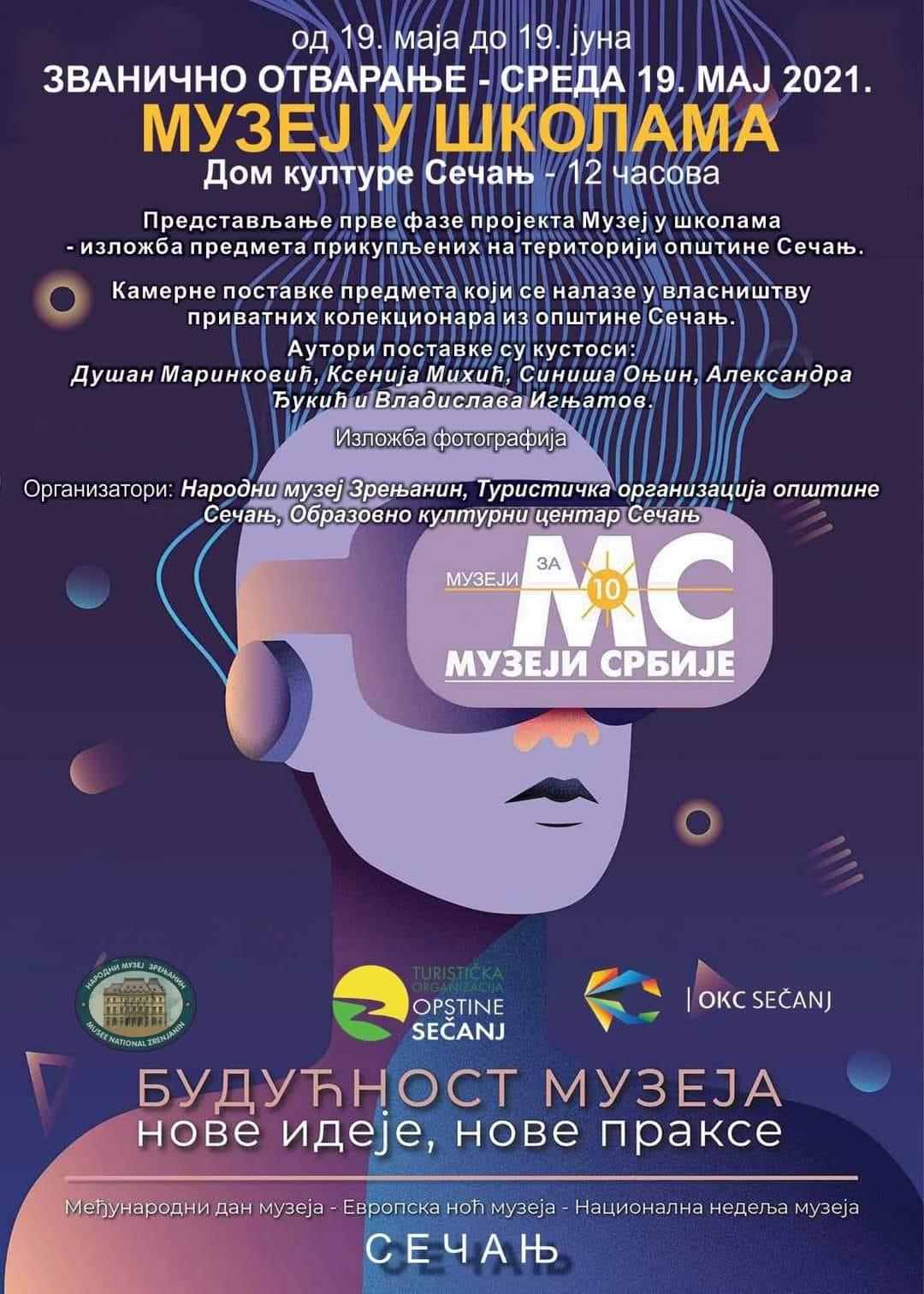 plakat-izlozba-muzej-u-skolama-2021-secanj