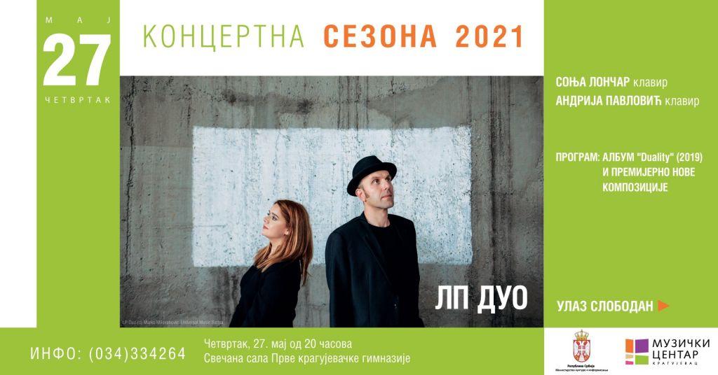 plakat-koncert-lp-duo-2021-kragujevac