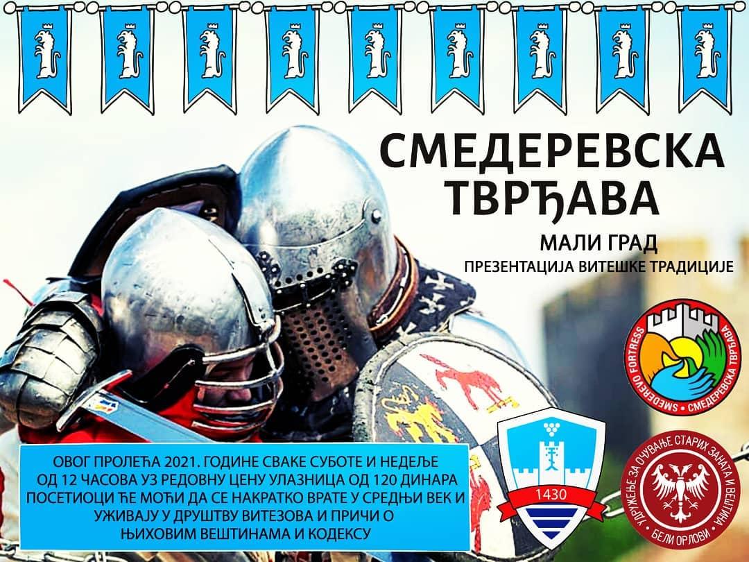 plakat-prezentacija-viteske-vestine-smederevska-tvrdjava-2021