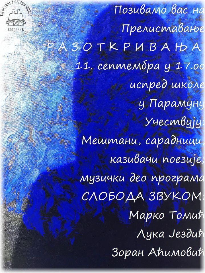 plakat-promocija-casopisa-razotkrivanje-paramun-2020-photo-akademska-slikarka-tatjana-dimitrijevic