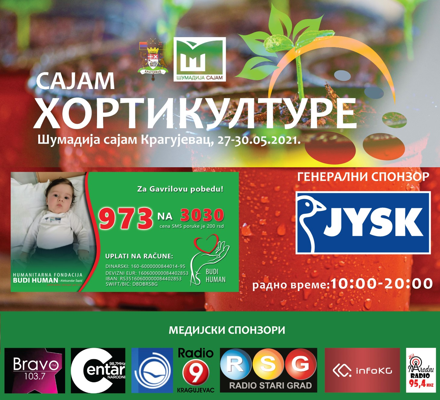 plakat-sajam-hortikulture-2021-kragujevac