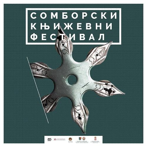 plakat-somborski-knjizevni-festival