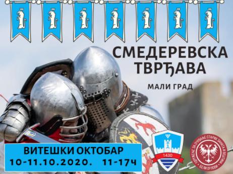 plakat-viteski-oktobar-2020-smederevska-tvrdjava