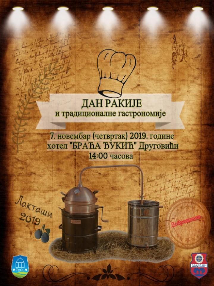 plakat_ dan_rakije_i_tradicionalne_gastronomije_2019_drugovici_laktasi