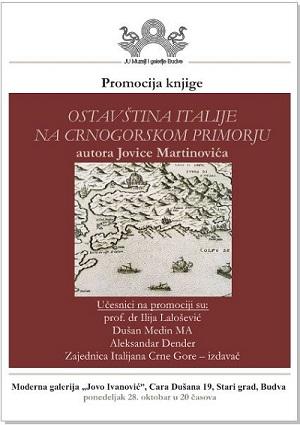 plakat_ promocija_ knjige_ostavstina_italije_na_crnogorskom_primorju