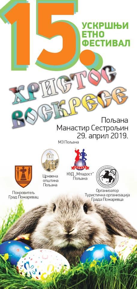 plakat_15_etno_festival_2019_poljana_manastir_sestroljin