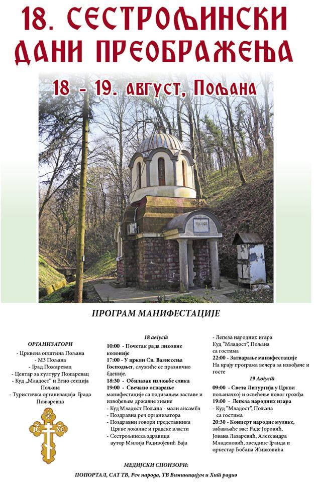 plakat_18_sestroljinski_dani_preobrazenja_2019_poljana