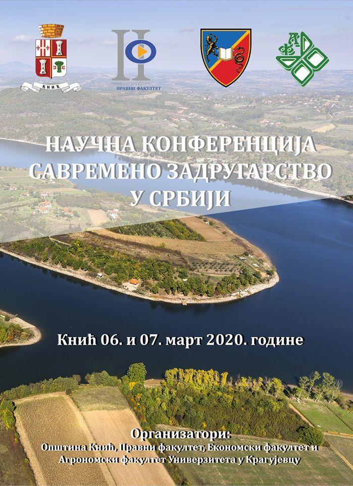 plakat_2. medjunarodna_konferencija_savremeno_zadrugarstvo_u_srbiji_2020_knic