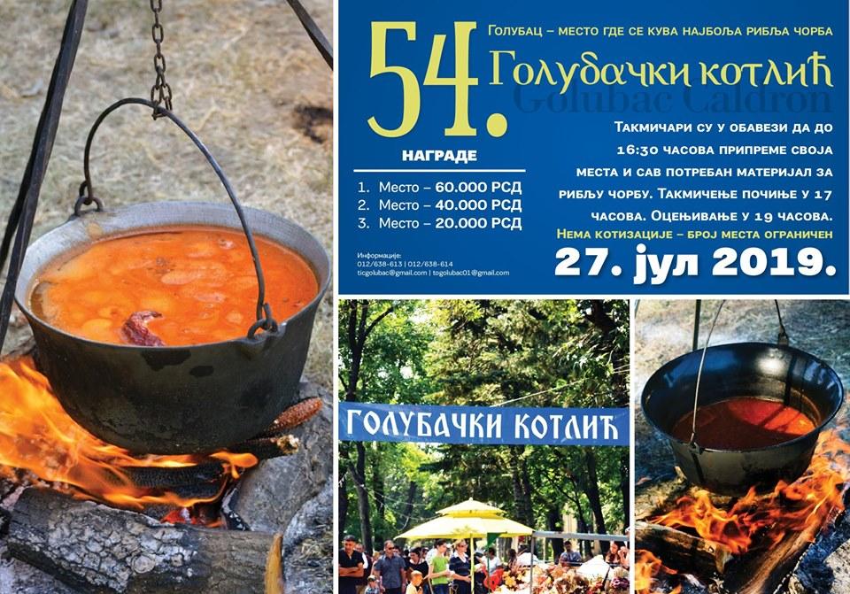 plakat_54_golubacki_kotlic_2019_golubac
