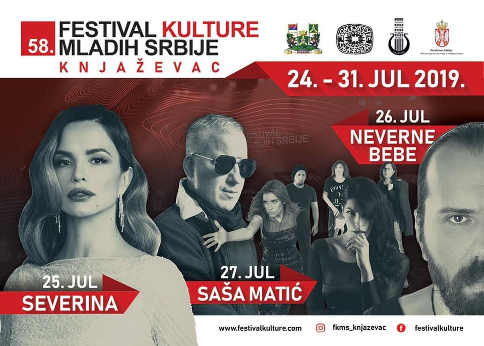 plakat_58_festival_kulture_mladih_srbije_2019_knjazevac