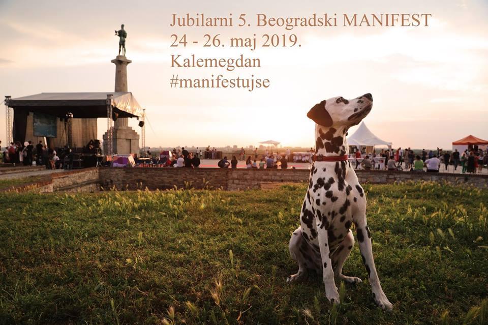 plakat_5_beogradski_manifest