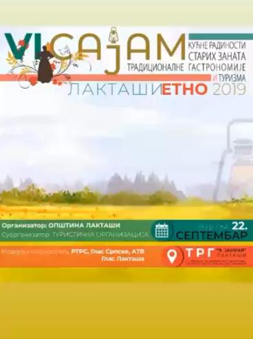 plakat_6_etno_sajam_2019_laktasi