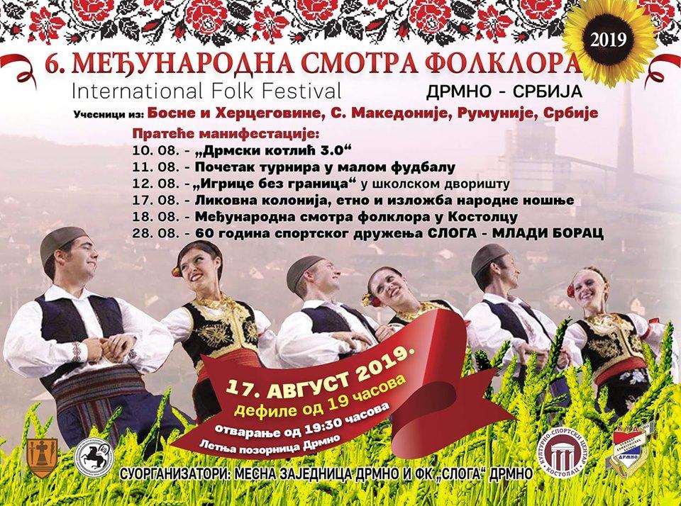 plakat_6_medjunarodna_smotra_folklora_2019_drmno