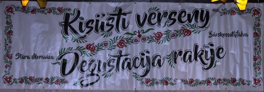 plakat_6_rakijada_i_3_pihtijada_2020_stara_moravica