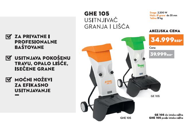 plakat_akcija_za_usitnjivac_granja_i_lisca_stihl_braca_lazic_kosjeric