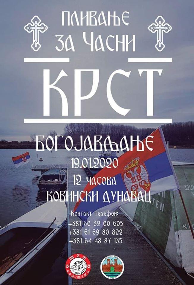 plakat_bogojavljanje_plivanje_za_casni_krst_2020_kovinski_dunavac