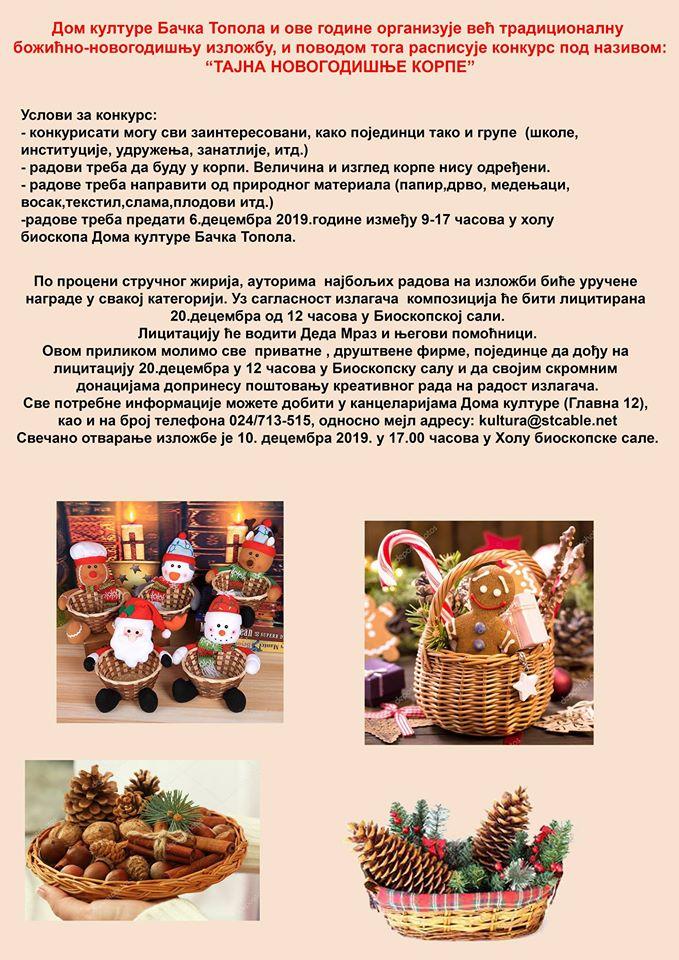 plakat_bozicno_novogodisnja_izlozba_2019_backa_topola
