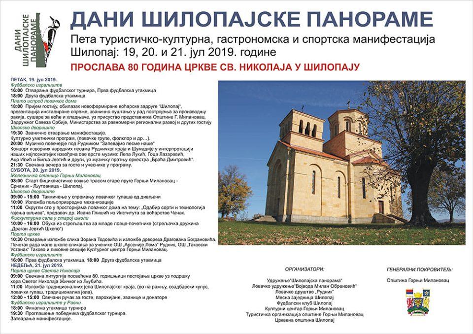 plakat_dani_silopajske_panorame_2019_silopaj