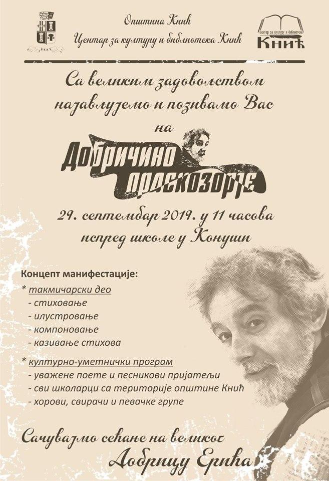 plakat_dobricino_praskozorje_2019_konjusa